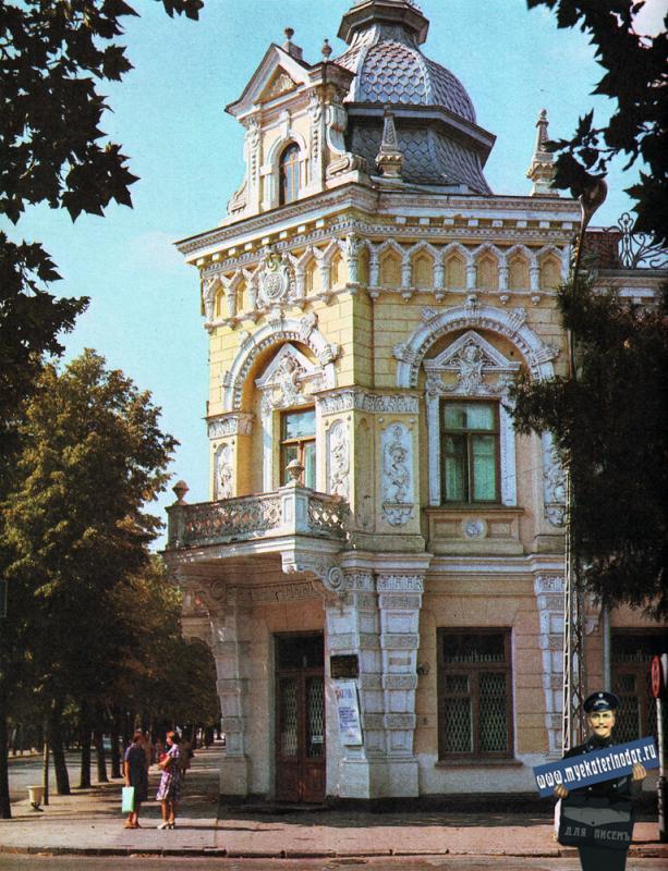 Краснодар. Художественный музей имени А.В.Луначарского, 1985 год.