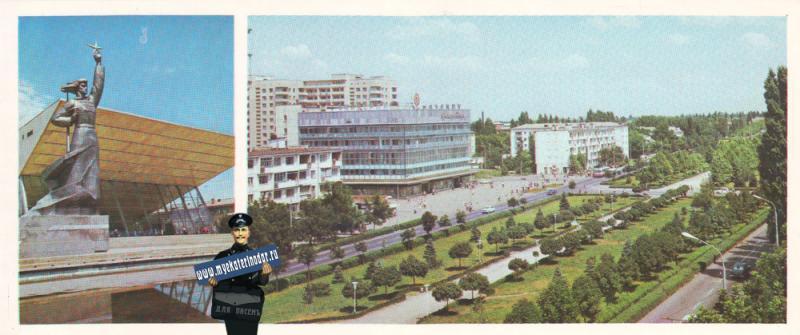 """Краснодар. Кинотеатр""""Аврора"""". Улица Красная"""