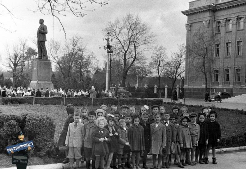Краснодар. Крайком КПСС, 1959 год