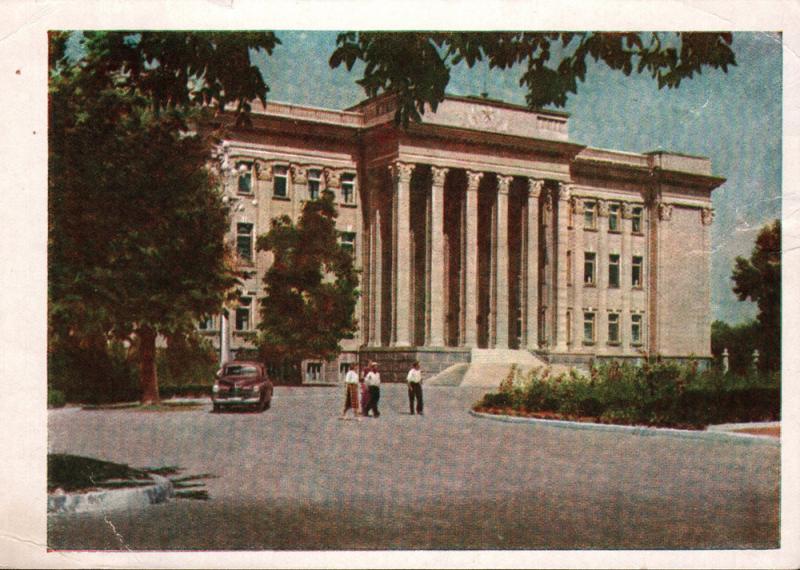 Краснодар. Крайком КПСС, 1957 год