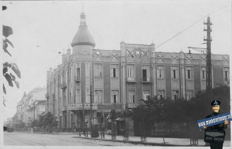Краснодар. Красная улица. Адыг. Исполком