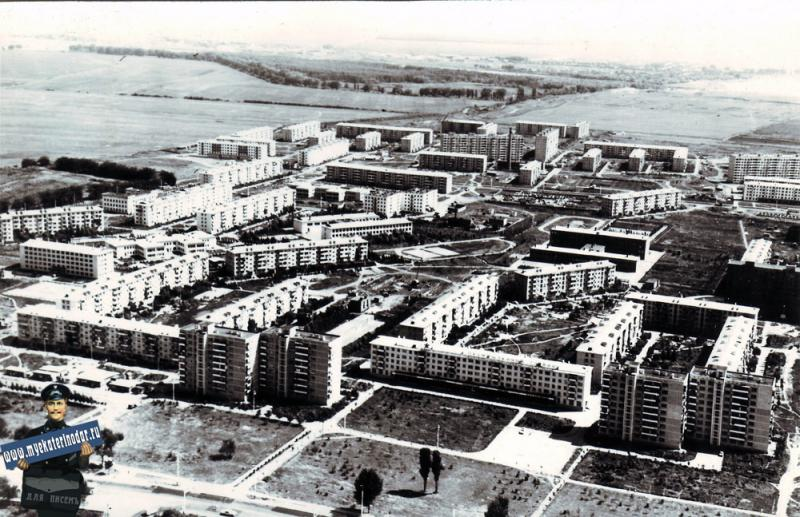 Краснодар. Вид на микрорайон Гидростроителей. 1975 год.