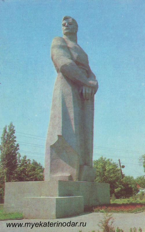 Краснодар. Монумент рабочему-созидателю