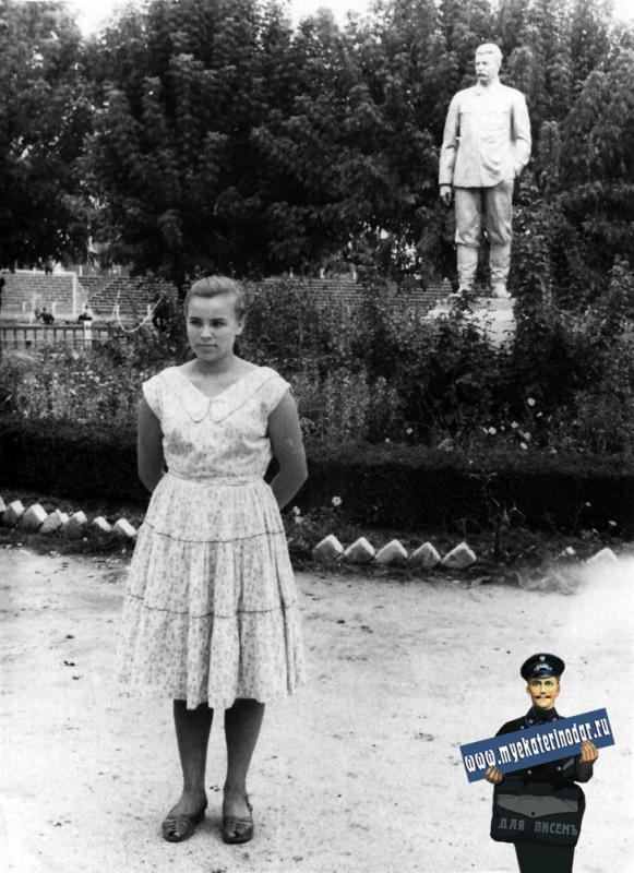 "Краснодар. На стадионе ""Динамо"", средина 50-х годов."