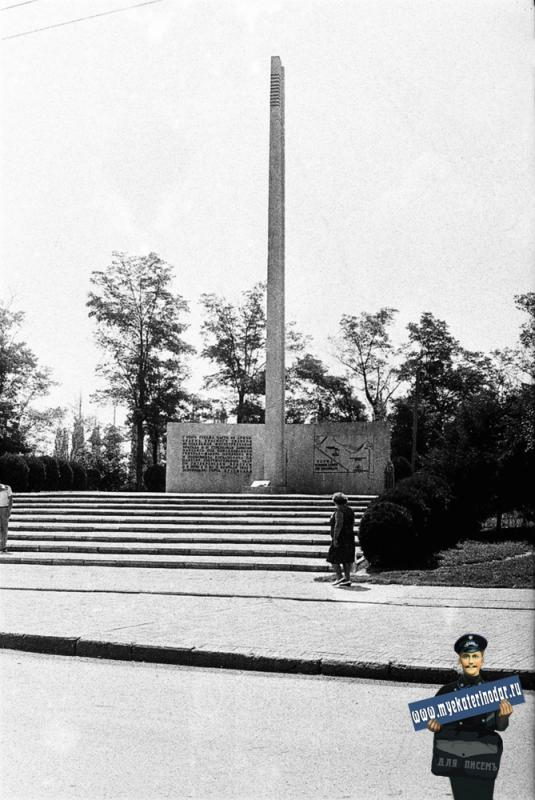 Краснодар. На улице Карла Либкнехта на рубеже начала освобождения Краснодара, 1978 год.