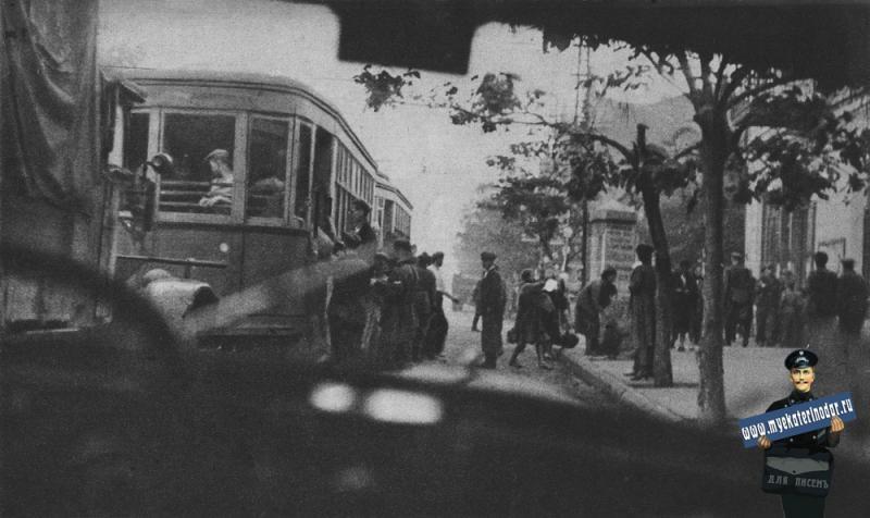 Краснодар. На улице Красной, август 1942 год.