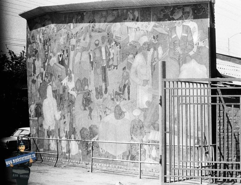 """Краснодар. На улице Октябрьской у южного входа на """"Центральный колхозный рынок"""". 1978 год."""