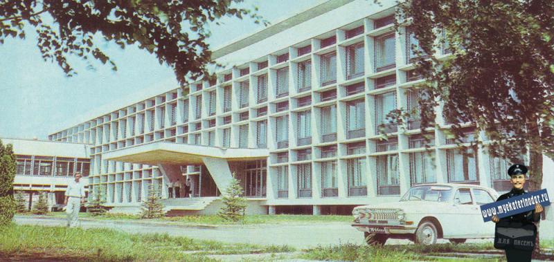 Краснодарский научно-исследовательский институт сельского хозяйства имени академика П.П. Лукьяненко 1975 год.