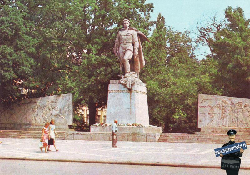 Краснодар. Памятник советским воинам освободителям Краснодара, 1985 год