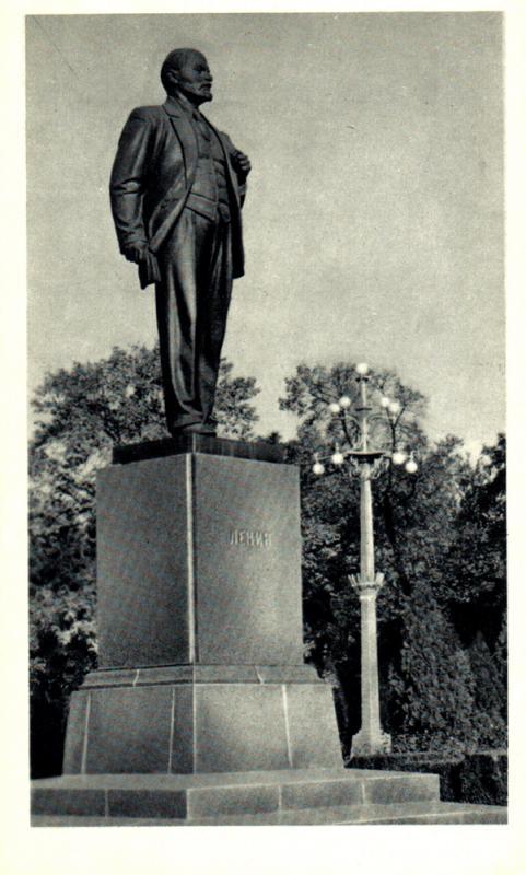 Краснодар. Памятник В.И. Ленину