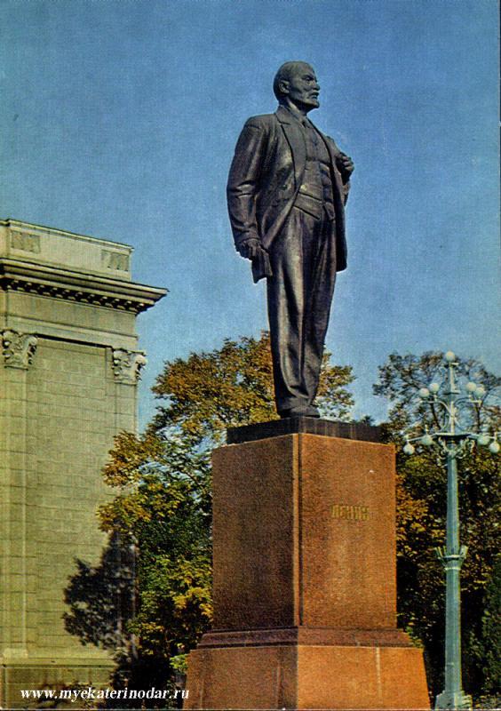 Краснодар. Памятник В.И. Ленину, 1965 год