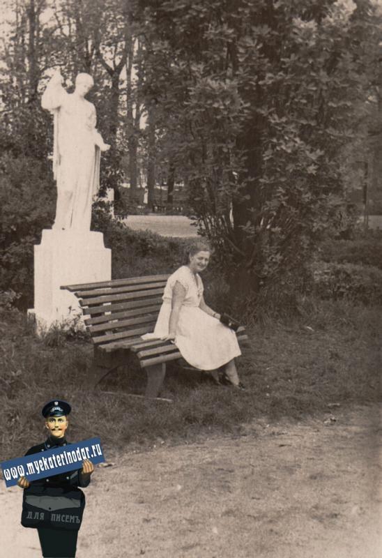 Краснодар. Парк им. М. Горького. Центральная аллея, май 1956 года