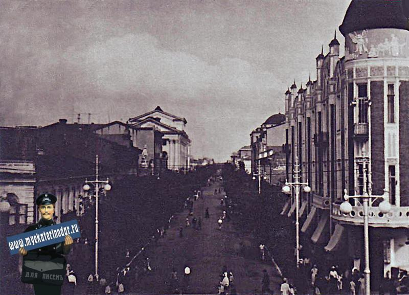 Краснодар. Перекрёсток улиц Красной и Коммунистической конец 50-х годов