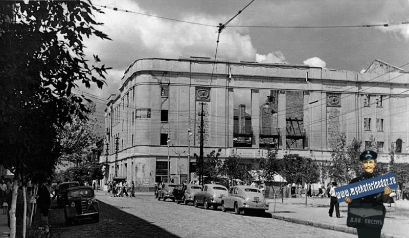 Краснодар. Перекресток улиц Сталина и Гоголя. 1952 год.