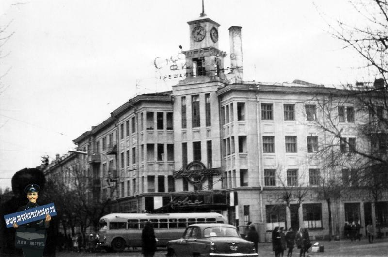 Краснодар. Перекрёсток улиц Красной и Мира. 1966 год.