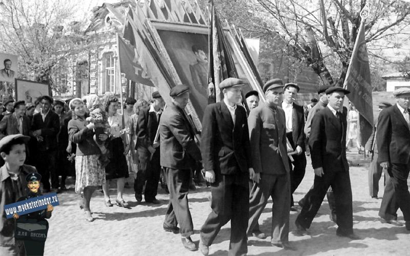 Краснодар. Первомайская демонстрация на улице Пролетарской, конец 40-х.