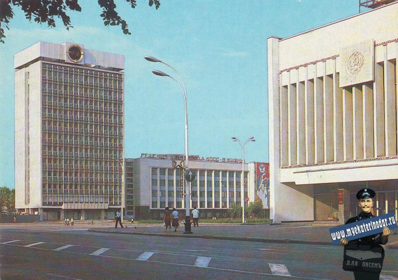 Краснодар. Площадь имени Октябрьской революции
