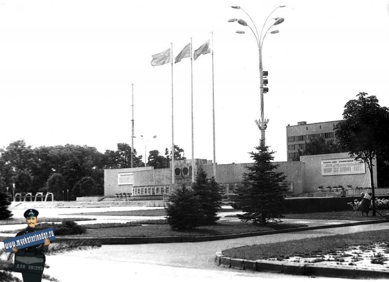 Краснодар. Площадь Труда, 1978 год.