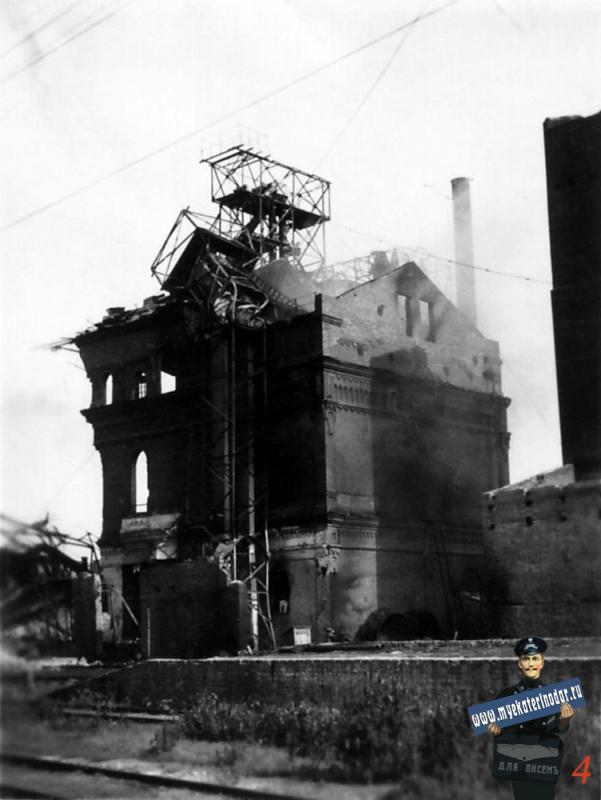 Краснодар. Разрушенные здания Маслозавода №2, осень 1942 год.
