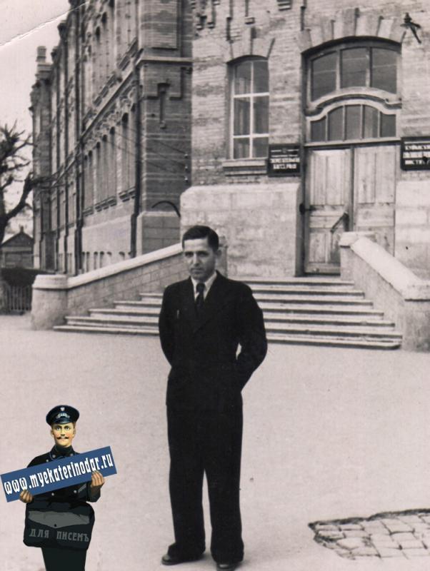 Краснодар. Сельскохозяйственный институт, около 1957 года