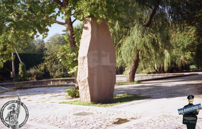 Краснодар. Сквер на площади Труда, октябрь 2003 года.