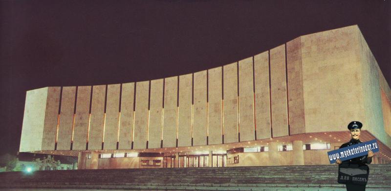 Краснодар. Театр драмы имени М. Горького. 1975 год.