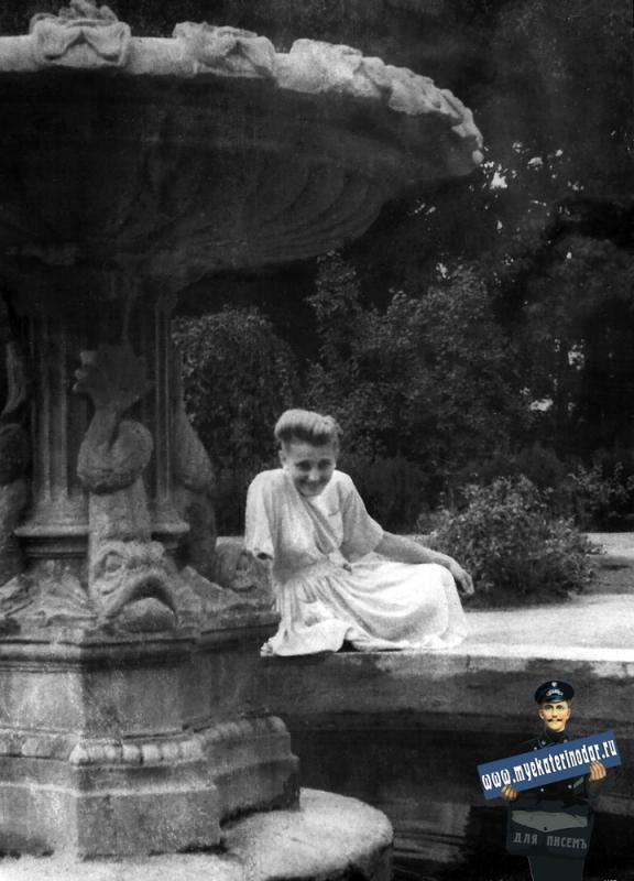 Краснодар. У фонтана в Горпарке, 1952 год.