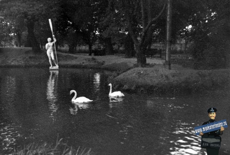 Краснодар. У пруда в парке Горького, 50-е годы.