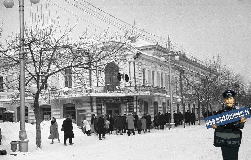 Краснодар. Угол улиц Красной и Орджоникидзе, 1962 год, вид на север
