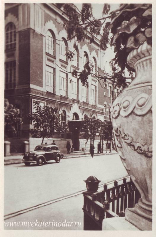Краснодар, ул. Красноармейская, 1950 год