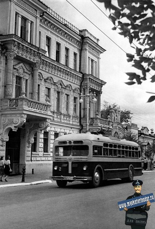 Краснодар. Улица им. И.В. Сталина, дом № 38. 1950 год.