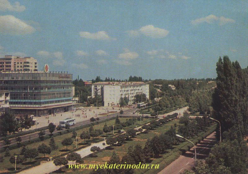 Краснодар. Улица Красная. 1974 год