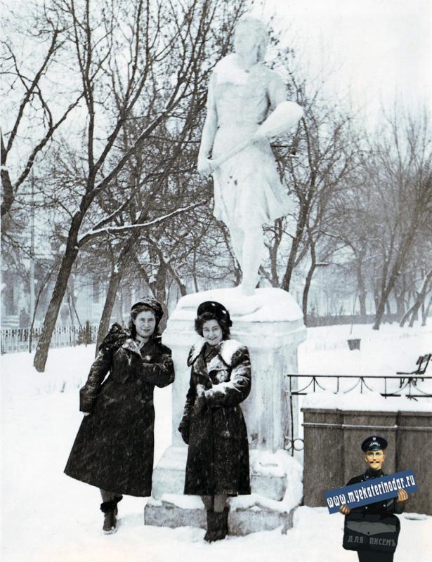 Краснодар. Улица Красная, 50-е годы.