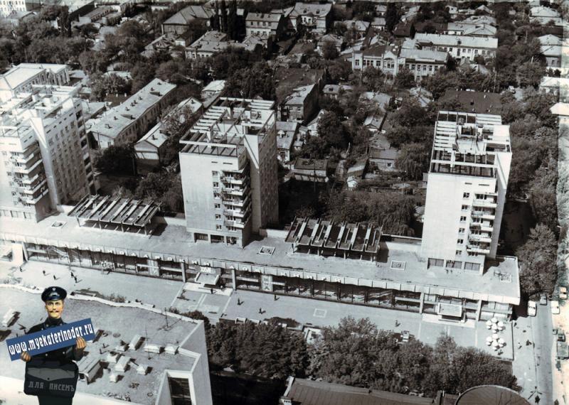 Краснодар. Улица Красная. Дом Книги. 1986 год.