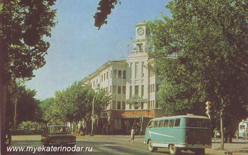 Краснодар. Улица Мира и Красная.