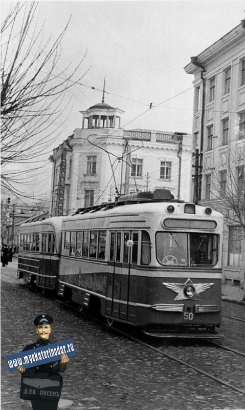 Краснодар. Улица Пролетарская, 1951 год.