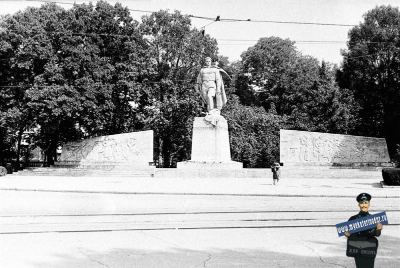 Краснодар. Памятник воинам-освободителям Краснодара, 1978 год.