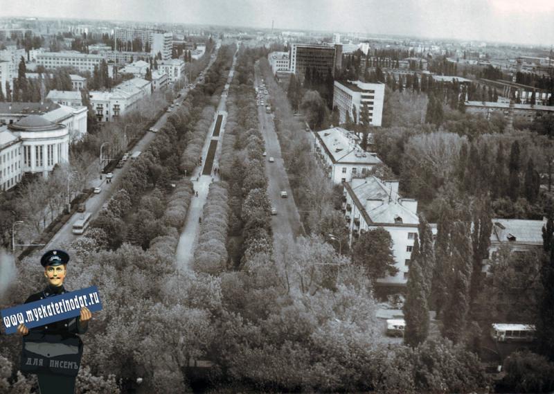 Краснодар. Вид на северную часть города от перекрёстка улиц Красной и Новокузнечной. 1986 год.