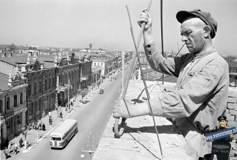 Краснодар. Вид на северную часть города с улицы Чапаева, 1950 год.