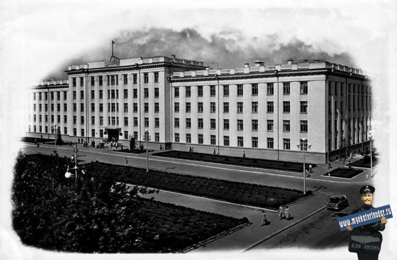 Краснодар. Здание Крайисполкома. 1961 год.