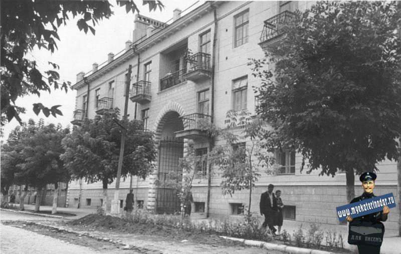 Краснодар. Жилой дом улица Советская, дом № 44. 1951 год.