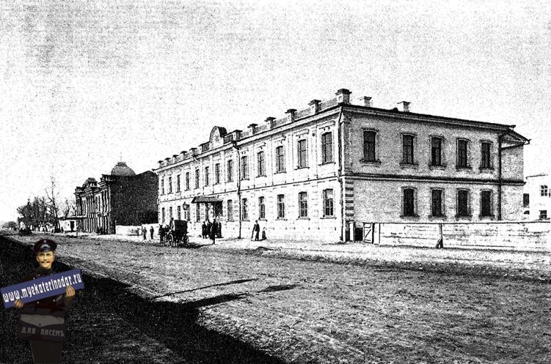 Екатеринодар. Кубанское областное правление, 1888 год
