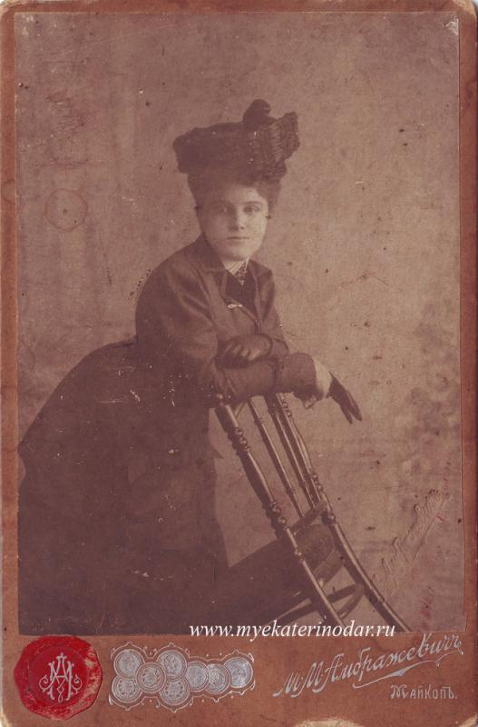М.М. Амбражевич