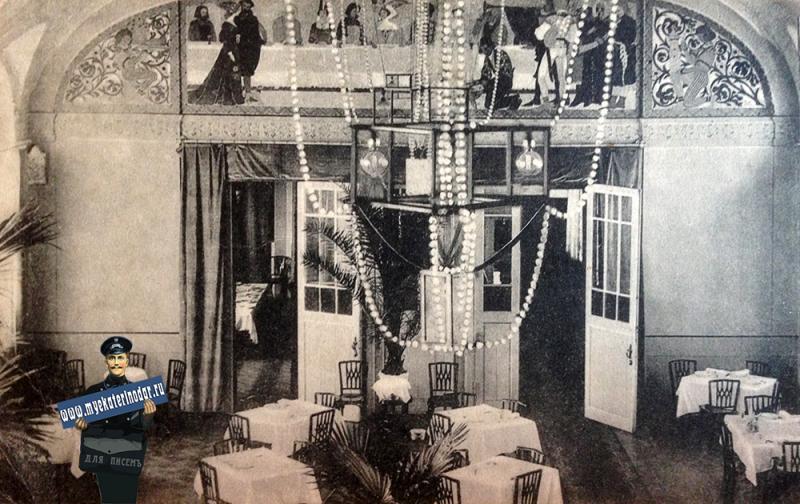 "Екатеринодар. Интерьер ресторана гостиницы ""Центральная"", до 1917 года"