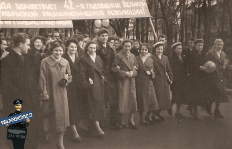 Краснодар. Ноябрьская демонстрация 1959 года