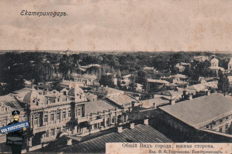 Екатеринодар. Общий вид города, вид на юго-восток