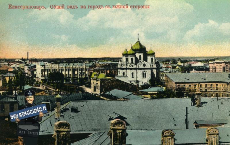 Екатеринодар. Общий вид на город с южной стороны (вид на северо-восток)