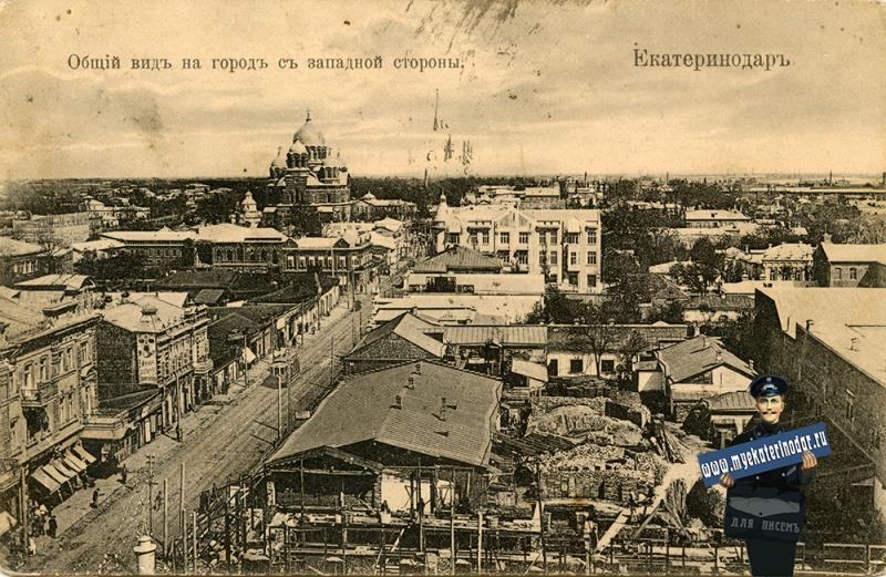 Екатеринодар. Общий вид на город с западной стороны
