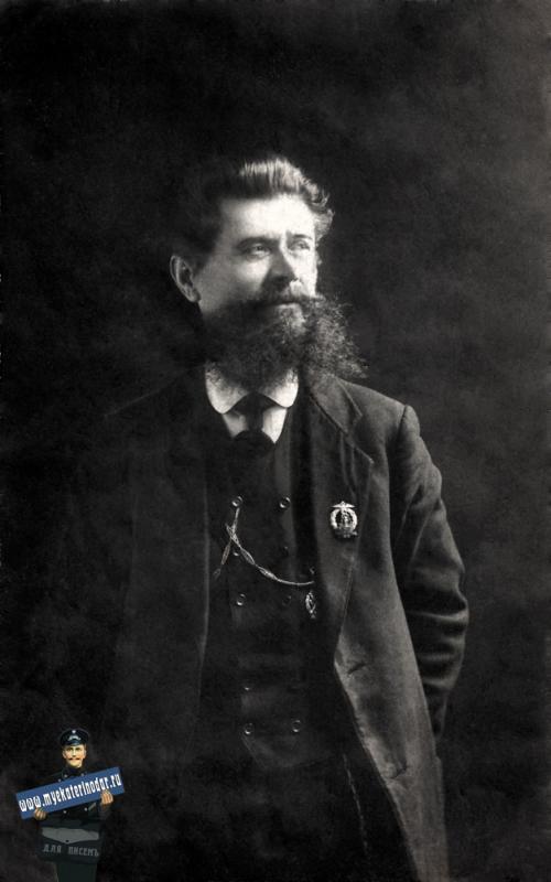 Орёл Лука Прович