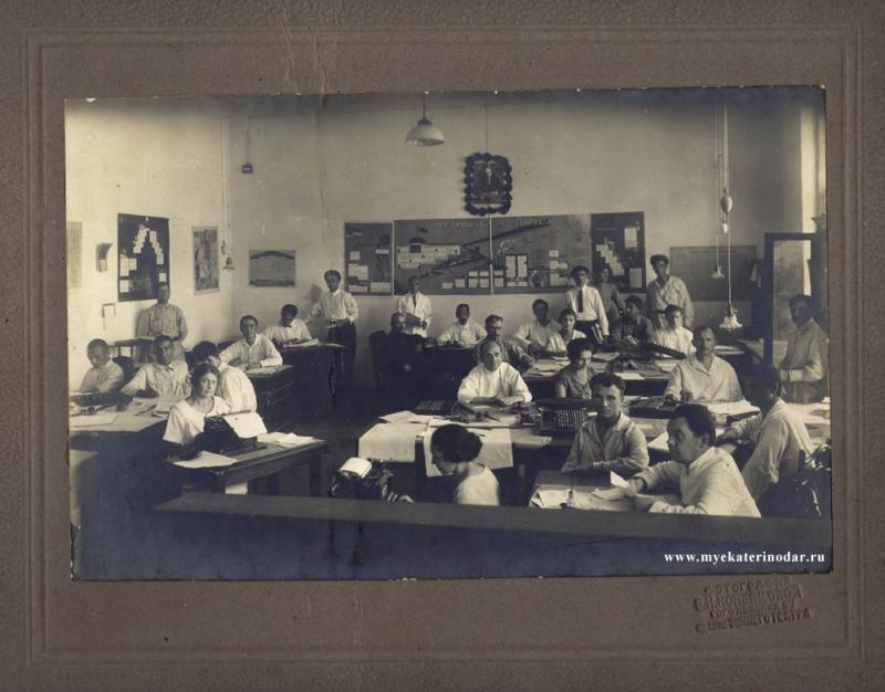 Организация неизвестна. Краснодар, 15.09.1925 года